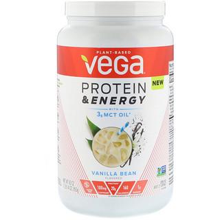 Vega, Protein & Energy with 3 g MCT Oil, Vanilla Bean, 1.87 lbs (850 g)