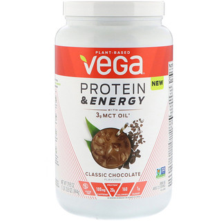 Vega, Protein & Energy with 3g MCT Oil, Classic Chocolate, 1.86 lbs (844 g)