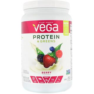 Vega, Белки и зелень, вкус ягод, 21, 5 унц. (609 г)