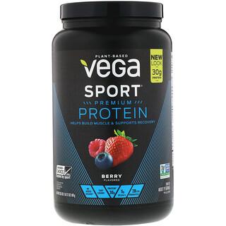 Vega, スポーツ、プレミアムプロテイン、ベリー、28.3 oz (801 g)