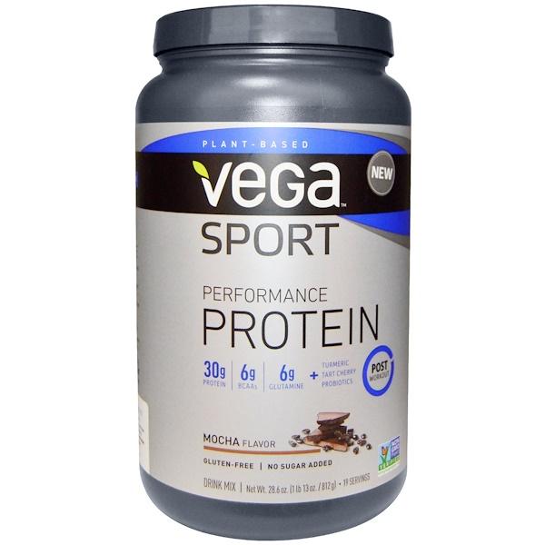Vega, スポーツ・パフォーマンス・プロテイン, モカ風味, 812 g