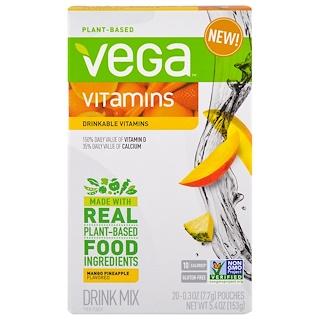 Vega, Питьевые витамины, манго и ананаса, 20 пакетиков, 0,3 унции (7,7 g) каждый