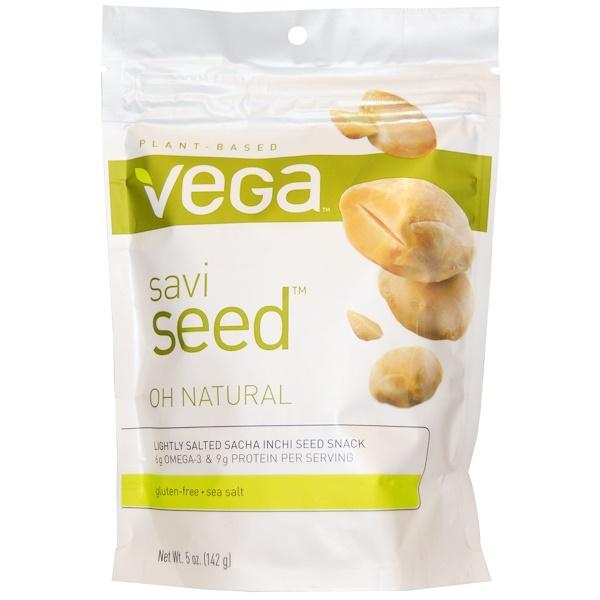Vega, Savi シード™, オー・ナチュラル, 5 オンス (142 g) (Discontinued Item)