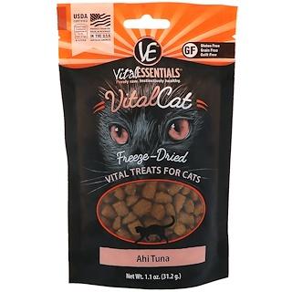 Vital Essentials,  Vital Cat, высушенное сублимацией лакомство для кошек, тунец 1,1 унц. (31,2 г)