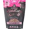 Vital Essentials, Vital Cat, Freeze-Dried Mini Nibs For Cats, Chicken Entree, 12 oz (340 g)