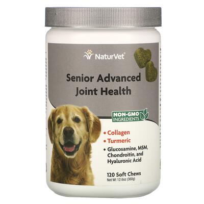 Купить NaturVet Senior Advanced Joint Health, 120 Soft Chews, 12.6 oz (360 g)