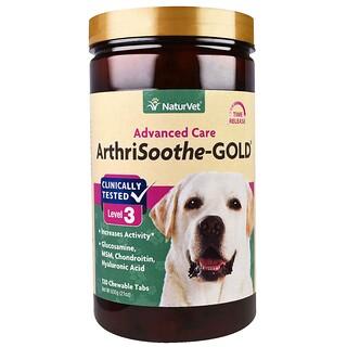 NaturVet, ArthriSoothe-GOLD, улучшенный уход, уровень 3, 120 жевательных таблеток, 21 унц. (600 г)