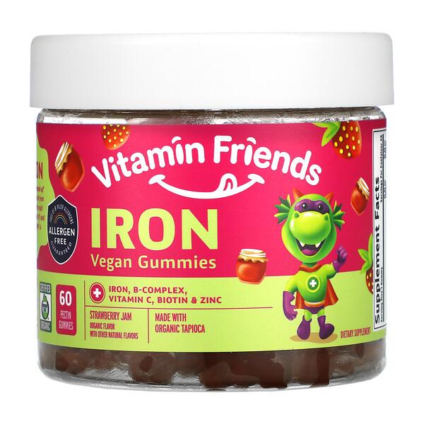 Iron Vegan Gummies, Strawberry Jam, 60 Pectin Gummies