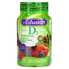 VitaFusion, 維生素 D3,天然水蜜桃和漿果味,50 微克(2,000 國際單位),75 軟糖