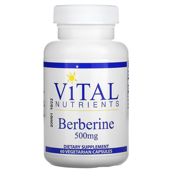 Berberine, 500 mg, 60 Vegetarian Capsules