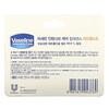 Vaseline, Lip Essence, Advanced, 10 ml