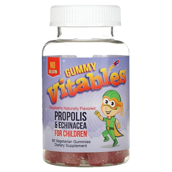 儿童蜂胶和松果菊软糖,无明胶,树莓味,60 粒素食软糖