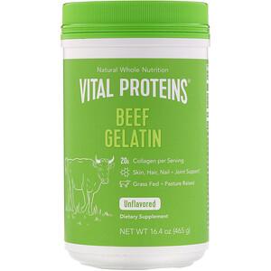 Витал Потеинс, Beef Gelatin, Unflavored, 16.4 oz (465 g) отзывы