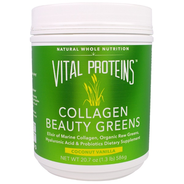 Vital Proteins, Collagen Beauty Greens, Coconut Vanilla, 20.7 oz (586 g) (Discontinued Item)