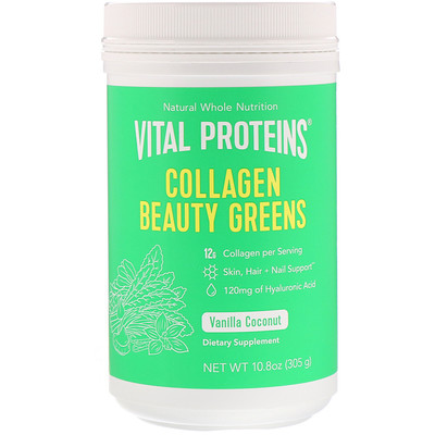Collagen Beauty Greens, ваниль и кокос, 305г (10,8унции) moistfull collagen