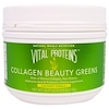 Vital Proteins, Collagen Beauty Greens, Coconut Vanilla, 10 oz (294 g)