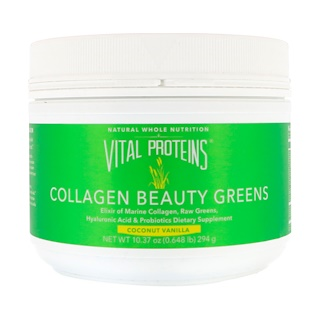 Vital Proteins, Collagen Beauty Greens, Coconut Vanilla, 10.37 oz (294 g)