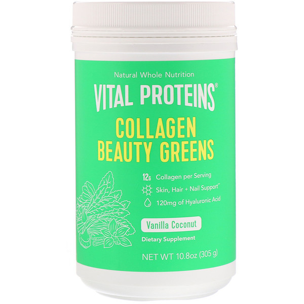 Vital Proteins, Collagen Beauty Greens, Vanilla Coconut, 10.8 oz (305 g) (Discontinued Item)