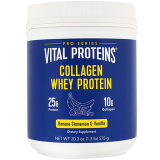 Vital Proteins, Collagen Whey Protein, Banana, Cinnamon & Vanilla, 1.27 lbs (575 g)