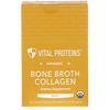 Vital Proteins, Organic, Bone Broth Collagen, Beef, 20 Packets, 0.35 oz (10 g) Each