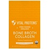 Vital Proteins, Free Range Organic, Bone Broth Collagen, Unflavored Chicken, 20 Packets, 0.35 oz (10 g) Each