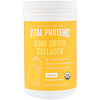 Vital Proteins, Bone Broth Collagen, Chicken, 10 oz (285 g)