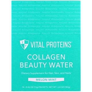 Vital Proteins, Collagen Beauty Water, Melon Mint, 14 Packets, 0.46 oz (13 g) Each