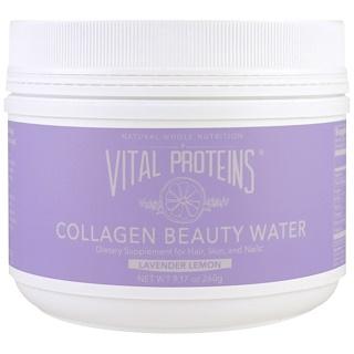 Vital Proteins, Косметическая вода с коллагеном, лавандовый лимон, 9,17 унций (260 г)