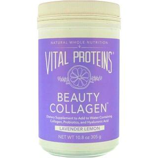 Vital Proteins, ビューティーコラーゲン、ラベンダーレモン、10.8オンス (305 g)
