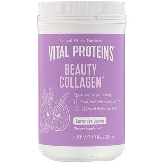 Vital Proteins, Beauty Collagen, Lavender Lemon, 10.8 oz (305 g)