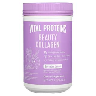 Vital Proteins, Beauty Collagen, Lavender Lemon, 9 oz (255 g)