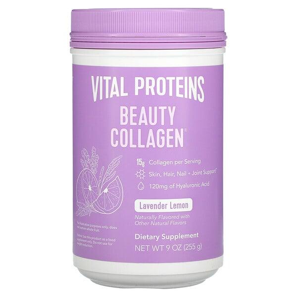 Beauty Collagen, Lavender Lemon, 9 oz (255 g)
