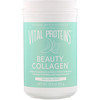 Vital Proteins, Beauty Collagen, Melon Mint, 10.8 oz (305 g)