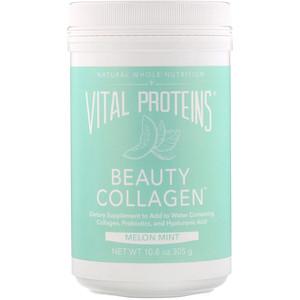 Витал Потеинс, Beauty Collagen, Melon Mint, 10.8 oz (305 g) отзывы