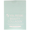 Vital Proteins, Beauty Collagen, Melon Mint, 14 Packets, 0.56 oz (16 g) Each