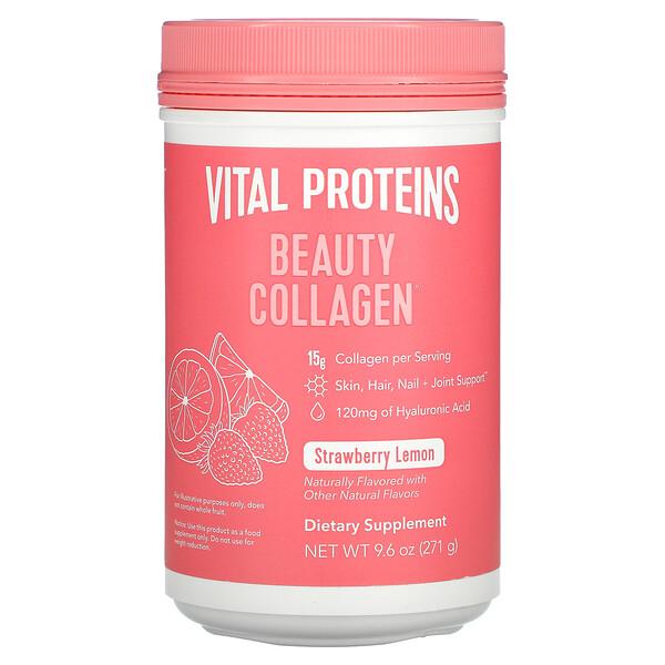 Beauty Collagen، بالفراولة والليمون، 9.6 أونصة (271 جم)