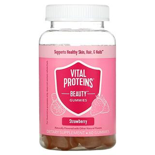 Vital Proteins, Beauty Gummies, Strawberry, 60 Gummies