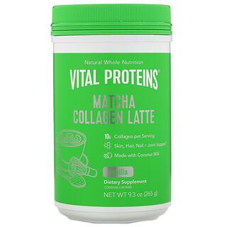 Vital Proteins, Матча латте с коллагеном, ваниль, 265г (9,3унции)