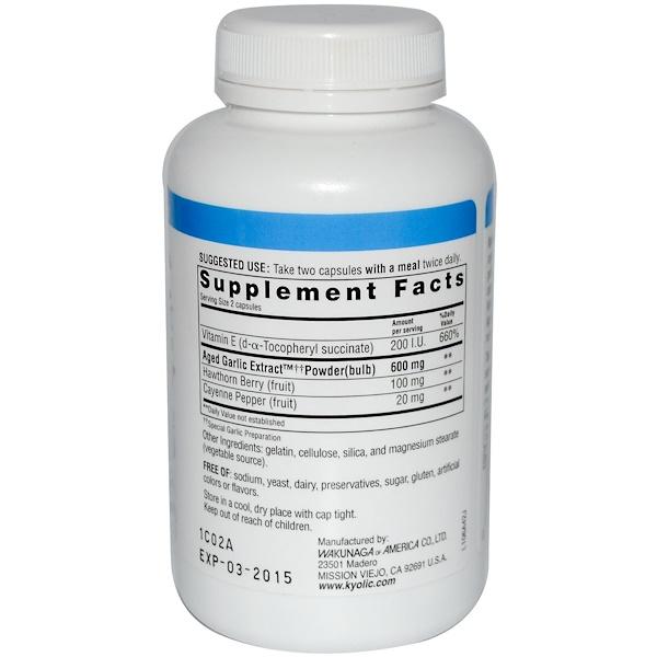 Kyolic, Aged Garlic Extract, Circulation, Formula 106, 200 Capsules