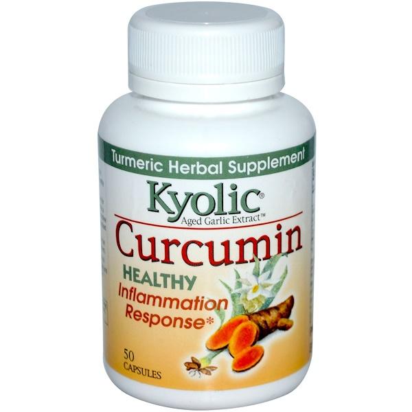 Wakunaga - Kyolic, Aged Garlic Extract, Curcumin, 50 Capsules (Discontinued Item)