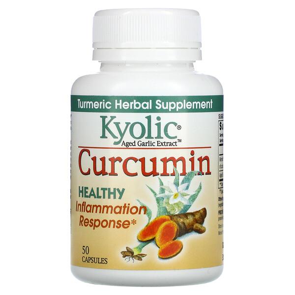 Extracto de ajo maduro, Curcumina, 50cápsulas