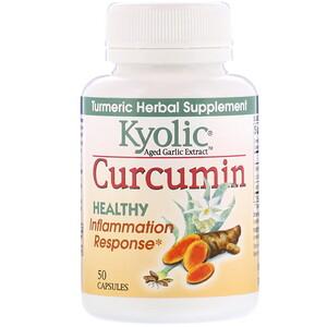 Kyolic, Aged Garlic Extract, Curcumin, 50 Capsules