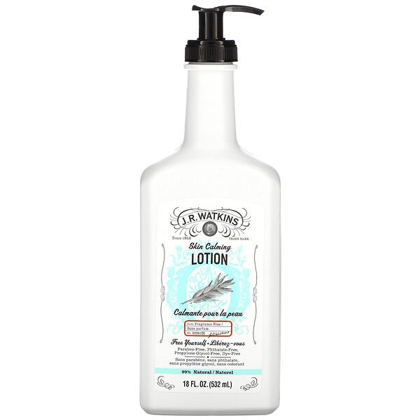 Skin Calming Lotion, Fragrance Free, 18 fl oz (532 ml)