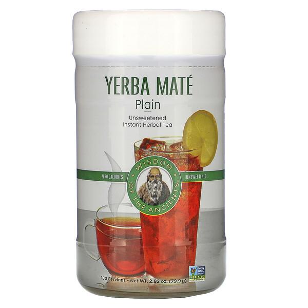 Yerba Mate Plain, Unsweetened, Instant Herbal Tea, 2.82 oz (79.9 g)