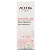Weleda, Sensitive Care Cleansing Lotion, Almond Extracts, 2.5 fl oz (75 ml)