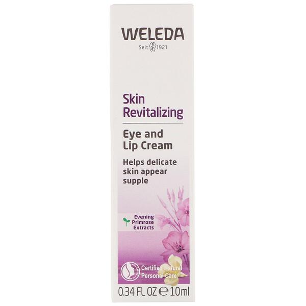 Skin Revitalizing Eye and Lip Cream, 0.34 fl oz (10 ml)
