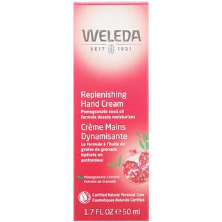 Weleda, 保湿ハンドクリーム、1.7 fl oz (50 ml)