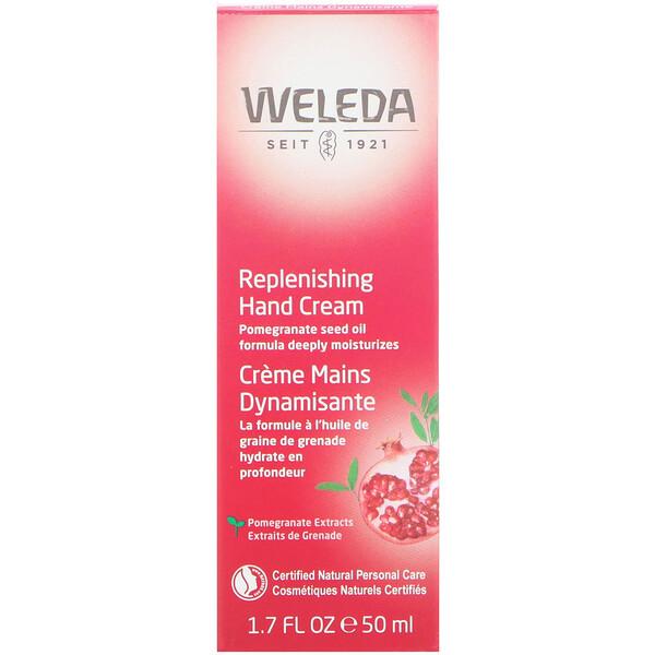Weleda, Crema para manos reparadora, 1.7 fl oz (50 ml)