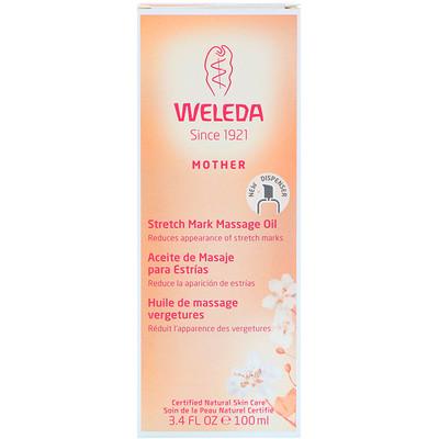 Mother, масло для массажа против растяжек, 100 мл крема против растяжек для подростков