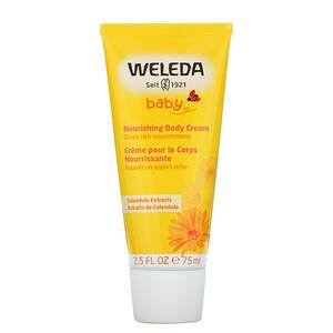 Веледа, Baby, Nourishing Body Cream, Calendula Extracts, 2.5 fl oz (75 ml) отзывы покупателей